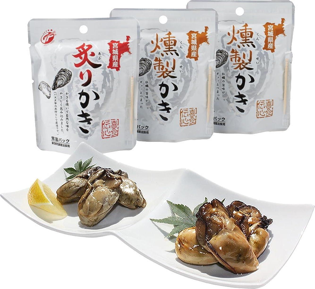 強化する霧カリング産直丸魚 洋野町産 【お刺身用】活 つぶ貝 (100g) 地元産のつぶ貝を水揚げ当日にむき身にした新鮮パックです! 国産品 ツブ貝 粒貝