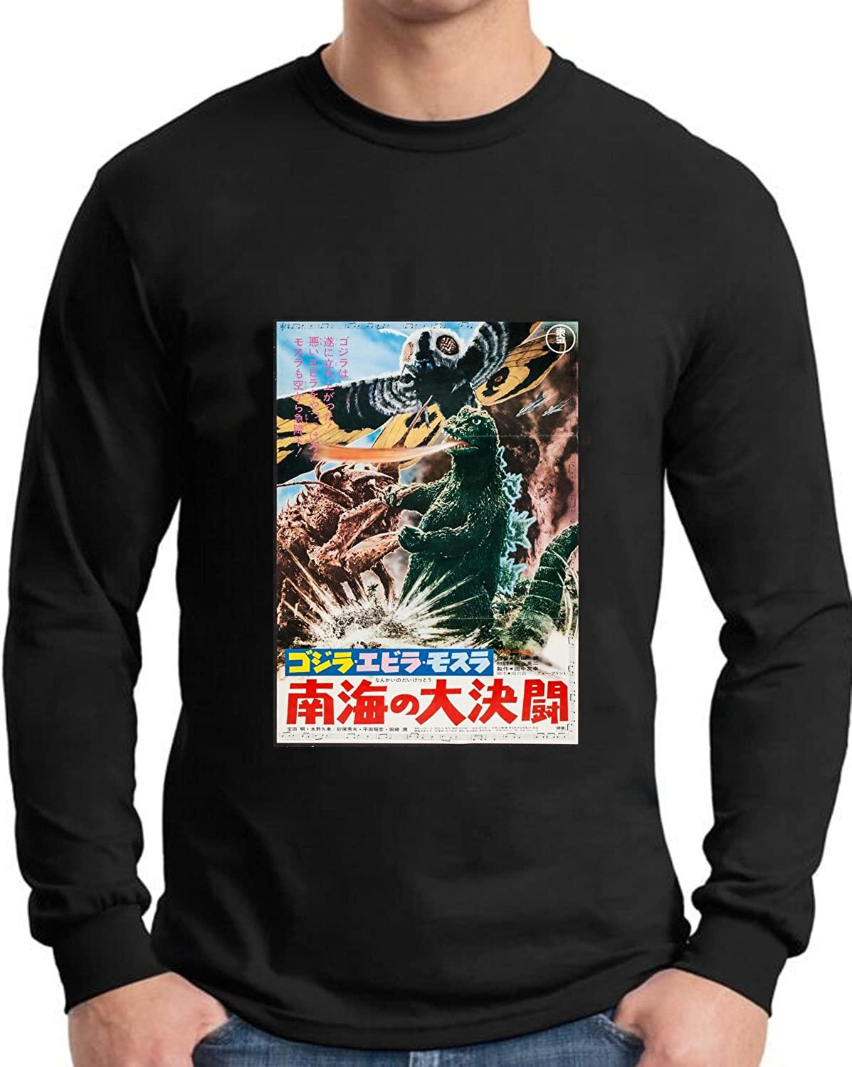 Godzilla Poster T Shirt Long Sleve in Japanese