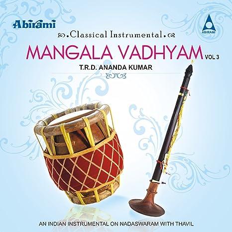 mangala vadhyam audio