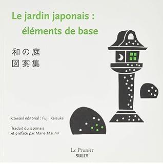 Amazon.fr - Wu shu   Les secrets de la gymnastique chinoise - 100 exercices  pour être enforme - - Livres d9e045b01cc