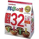 マルコメ たっぷりお徳料亭の味 即席味噌汁 32食×3袋