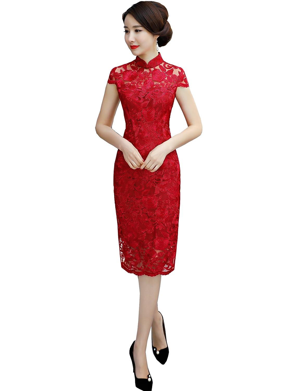 Amazon Shanghai Story Knee Length Cheongsam Chinese Wedding