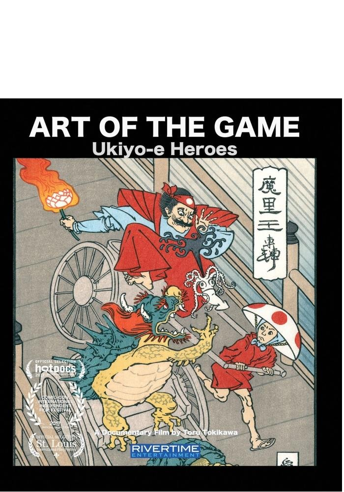 Amazon com: Art of the Game: Ukiyo-E Heroes [Blu-ray]: Toru