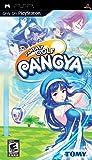Pangya: Fantasy Golf (輸入版:北米) PSP