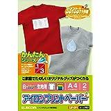 エレコム アイロンプリントペーパー A4サイズ 2枚入り 白/濃い生地用 【日本製】 お探しNO:P01 EJP-CP1