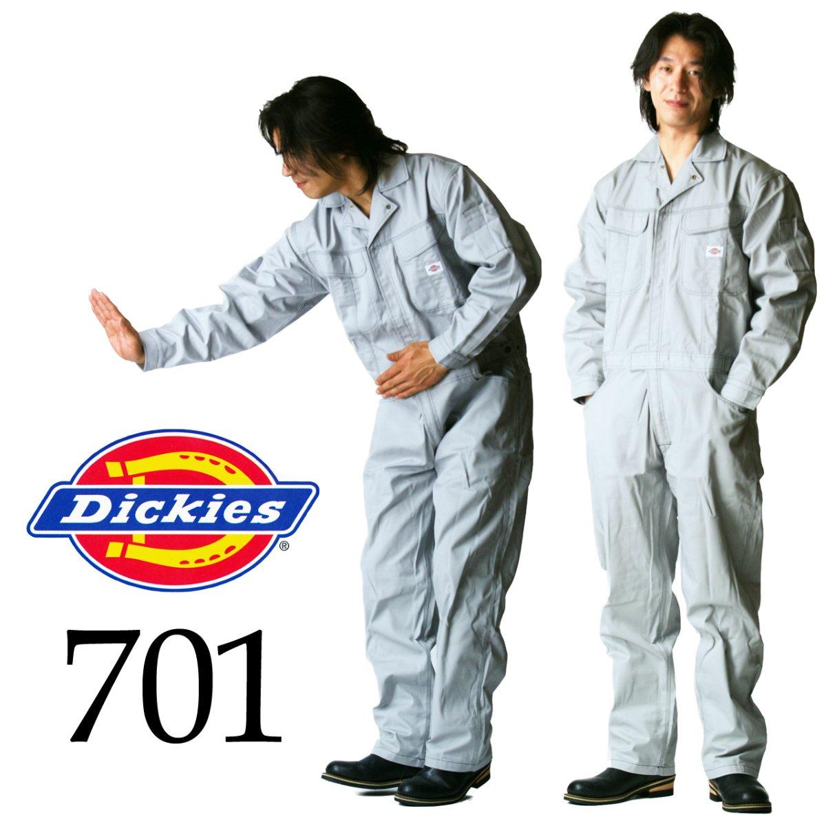 ディッキーズ Dickies (山田辰)オールシーズン用 ツヅキ服 701 ネイビーブルー Mサイズ B00HC7MMQO M|ネイビーブルー