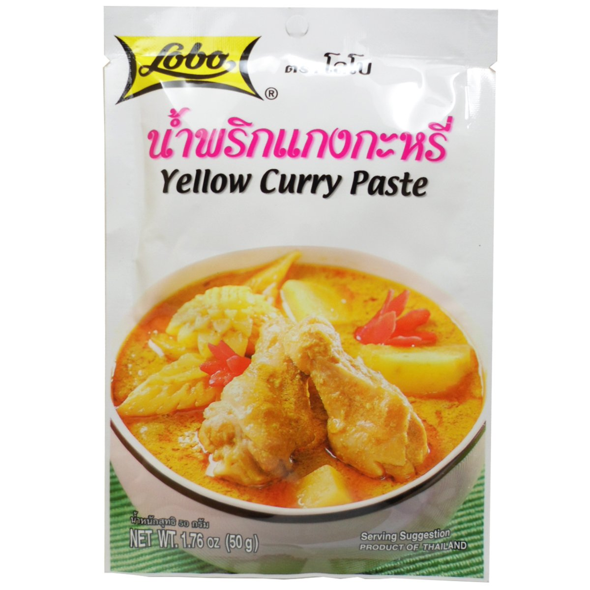 Lobo Yellow Curry Paste 50 G (1.76 Oz) Thai Herbal Food X 9 Bags