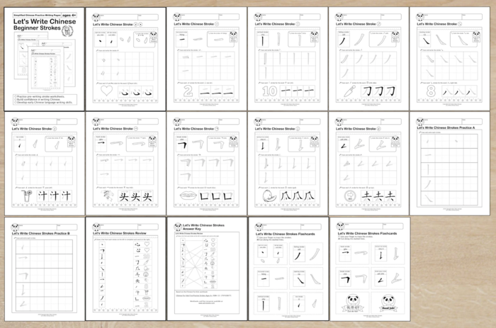 For Children Ages 4 And Older To Write Beginner Chinese Strokes. Learn 7  Basic And 3 Compound Chinese Strokes By Tracing, Coloring And Writing.  Children Will See How Each Stroke Is Used In Specific Chinese Words. Every  Simplified Chinese Character Has A