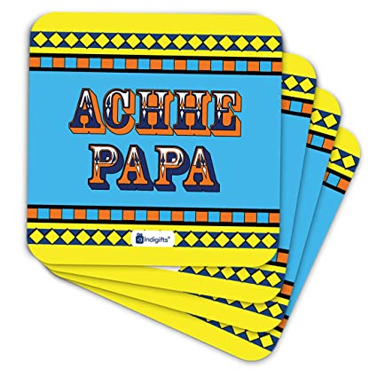 Indigifts Fathers Day Gifts From Daughter Achhe Papa Quote Traditional Indian Border Multi Color Coaster 35quot