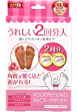 "SOSU Foot Peeling Pack""Perorin"" Emissions Rose 2 Sets"