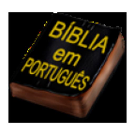 Amazon Com Biblia Sagrada Em Portugues Appstore For Android