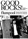 GOOD ROCKS!(グッド・ロックス) Vol.71