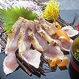水郷のとりやさん 国産 鶏肉 むね肉 たたき 3枚セット 特製土佐酢ダレ 【冷凍限定 冷蔵商品と同梱不可】