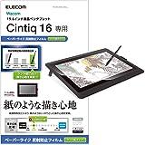 エレコム ワコム ペンタブレット Cintiq 16 保護フィルム ペーパーライク ケント紙タイプ TB-WC16FLAPLL