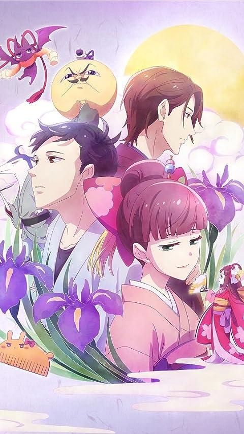 つくもがみ貸します お紅,清次,佐太郎,野鉄,お姫 XFVGA(480×854)壁紙画像