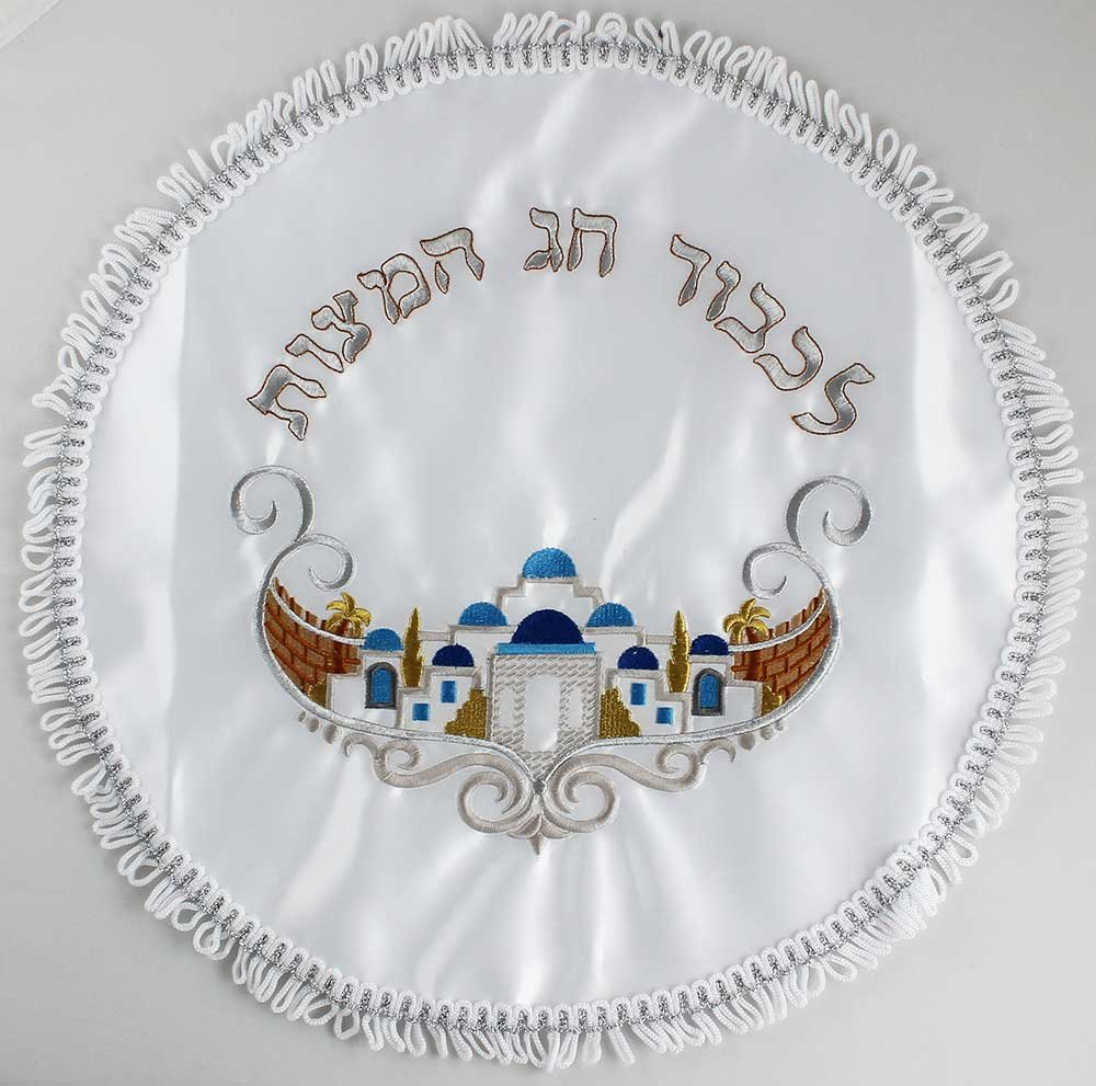 Zion Judaica Passover Embroidered Jerusalem Classics Collection Matzah Cover, Afikomen Bag Available Individually or Complete Set (Matzah Cover)