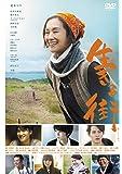 生きる街 [DVD]