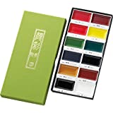 Kuretake Gansai Tambi 12 Colours Watercolor Paint Set