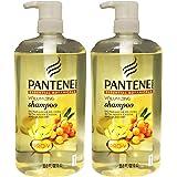 2 Pantene Pro- V Essential Botanicals Volumizing Shampoo, 33.8 Oz Each