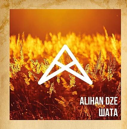 Скачать все песни alihan dze saryuna из вконтакте и youtube, всего.