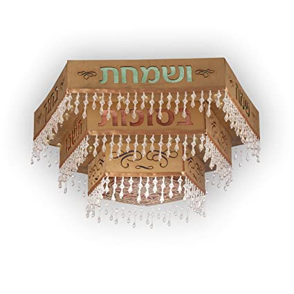 Amazon do it yourself chandelier sukkot sukkah decoration arts do it yourself chandelier sukkot sukkah decoration arts n crafts kit solutioingenieria