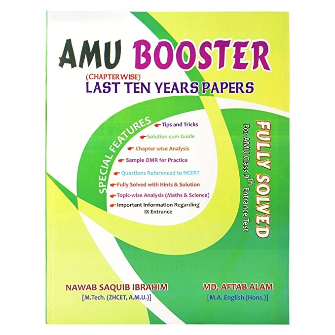 amu booster for amu 9th entrance chapter wise amazon in home