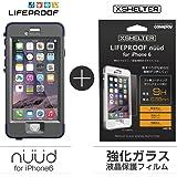 【日本正規代理店品・iPhone本体保証付】【LifeProof 】×【XSHELTER】nuud for iPhone6 Blue + 強化ガラス液晶保護フィルム for LIFEPROOF nuud 専用モデル 4580395289816