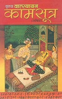 Pregnancy Books In Hindi Pdf