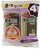 白子 N朝食焼香4P 4袋×10個