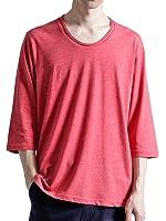 (モノマート) MONO-MART ツインロール 7分袖 カットソー 杢 ストレッチ ちょいゆる Uネック Tシャツ カラー メンズ