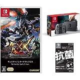 Nintendo Switch 本体 (ニンテンドースイッチ) 【Joy-Con (L)/(R) グレー】&【Amazon.co.jp限定】液晶保護フィルムEX付き(任天堂ライセンス商品) + モンスターハンターダブルクロス Nintendo Switch Ver.