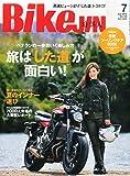 BikeJIN (培倶人) 2015年 07月号