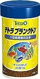 テトラ (Tetra) プランクトン 45g