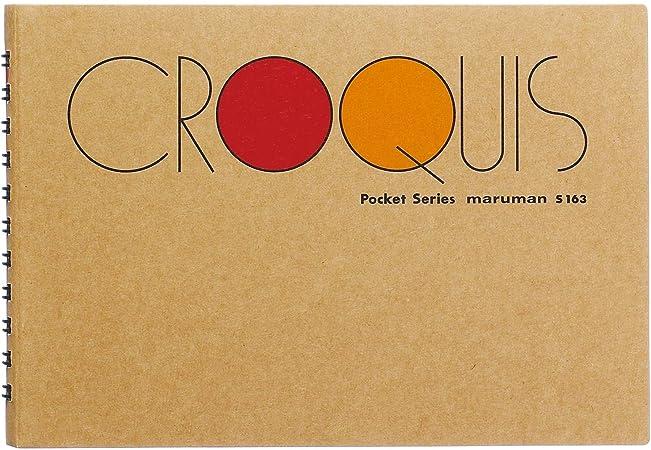 JI0040 Imagionte Sketch Book Merry GoRound 12x16cm 160Grid320Pg