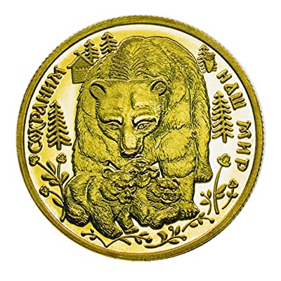 jiangxi WANXI Russian Animal Bear Commemorative Coin Collection Gift Souvenir: Home & Kitchen
