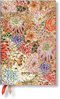 Amazon.com : Midi 2019-2020 18 Month Paperblanks Academic ...