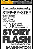 Story-Flash: Step-by-Step Technology of Plot Development (Story-Flash System Book 1)
