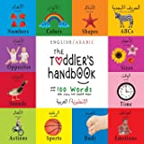 The Toddler's Handbook: Bilingual (English / Arabic) (الإنجليزية العربية) Numbers, Colors, Shapes, Sizes, ABC Animals…