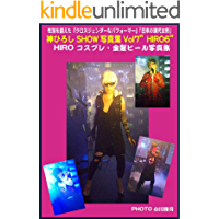 Cross-gender Japanese performer Hiroshi Jin SHOW Photo collection7 (Japanese Edition) book cover