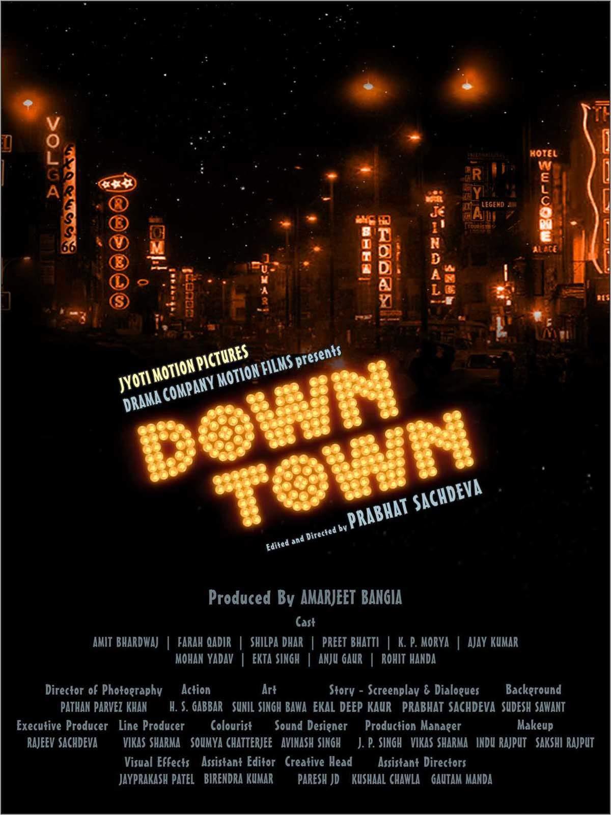 Down Town on Amazon Prime Video UK