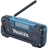 マキタ(Makita) 充電式ラジオ MR052