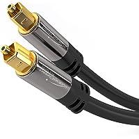 KabelDirekt - Optisches Digitalkabel TOSLINK - 1,5m - (Toslink auf Toslink optisches Digital-Audiokabel, geeignet für Audioübertragung (Stereoanlage, Heimkino, XBOX One)) - PRO Series
