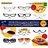 EYE WEAR COLLECTION CLASSIC (アイウェアコレクション クラシック) [全9種セット(フルコンプ)]
