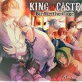 【Amazon.co.jp限定】KING of CASTE 〜Bird in the Cage〜 鳳凰学園高校ver.(限定盤) (デカジャケット付)