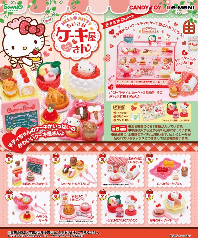 B0076YJHBG Re-Ment Hello Kitty - Cake House Special (Complete Set) 71JKTNbwGDL.SL1000_