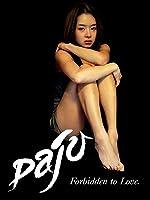Paju (English Subtitled)