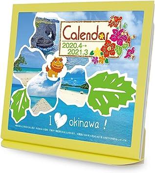4 月 2020 曜日 カレンダー 六 縁起のいい日2020年開運カレンダー!天赦日・一粒万倍日・寅の日がすぐ分かる!