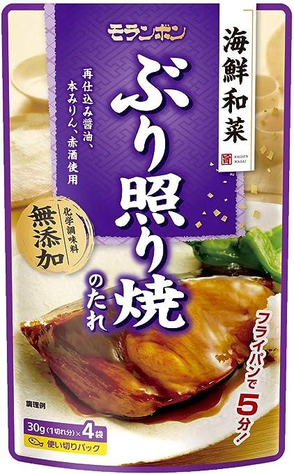 タレ 照り 焼き 串焼きの甘タレ レシピ・作り方
