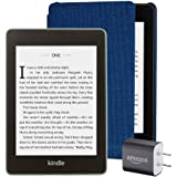 Kindle Paperwhite Essentials Bundle including Kindle Paperwhite - Wifi, Ad Supported, Amazon Water-safe Fabric Cover, and Pow