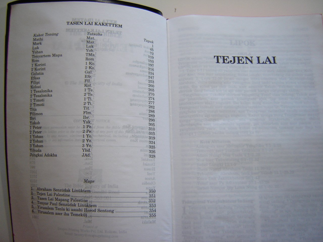 Ao Naga Language Bible / TEMESHI LAI - Tejen Lai - Tasen Lai / C.L.Vinyl Bound / Mongsen Ao is a Tibeto-Burman language spoken by the Ao of Nagaland in ...